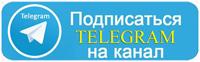 ukspar telegram