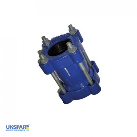 Universal cast iron coupling DN 200 (218-235) / PN16