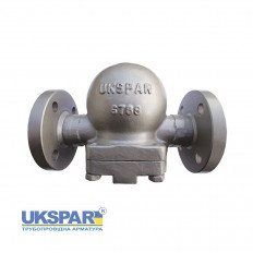 Float steam trap flanged steel, DN 15 / PN16
